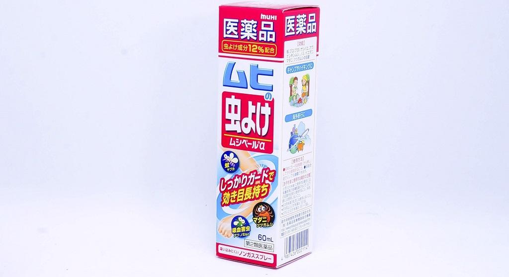 [Review] 8 kem chống muỗi hiệu quả cho trẻ em và người lớn